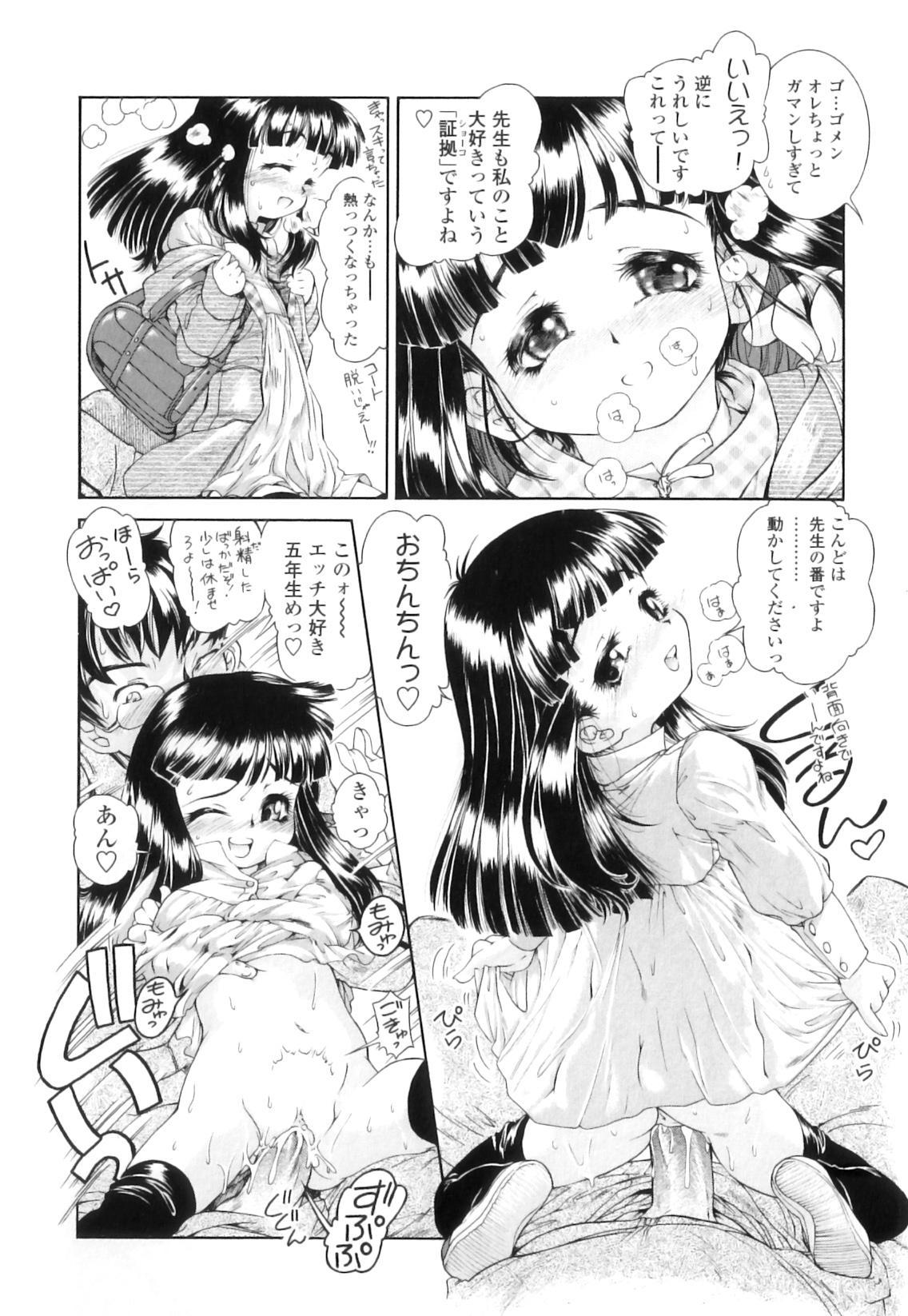Houkago Tsuushinbo!! - After School Report!! 85