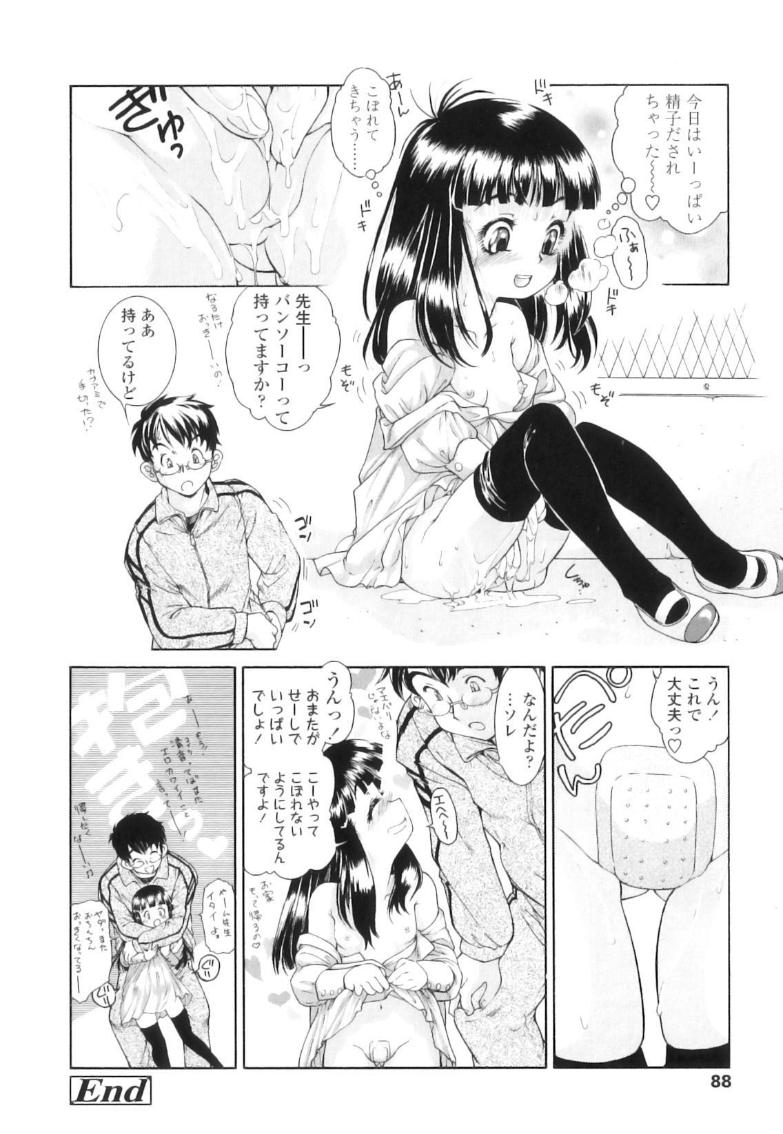 Houkago Tsuushinbo!! - After School Report!! 92