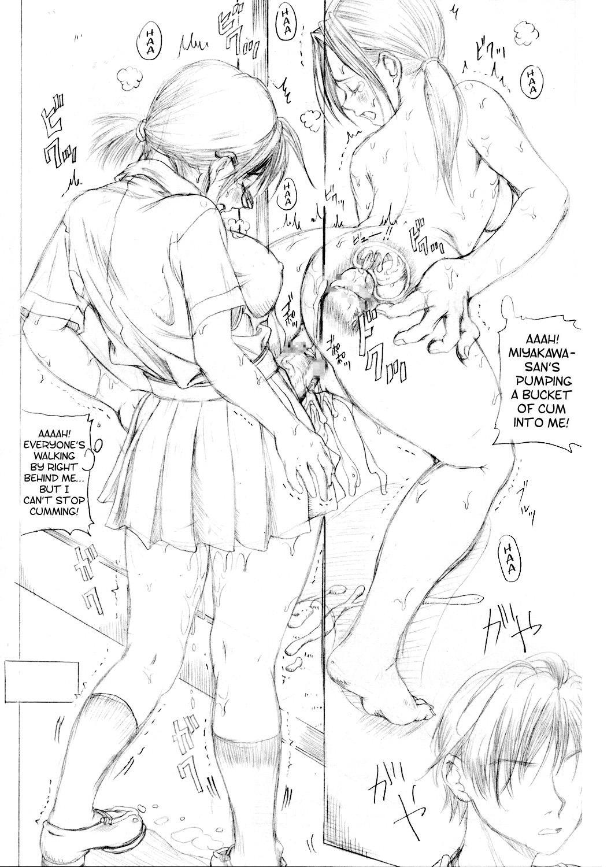Milk Gohan - Chijoku Gakuen 19