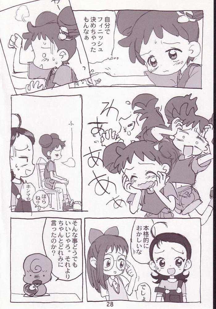 Akai Dango Kanzenhan 25