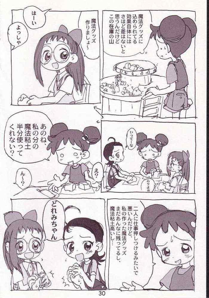 Akai Dango Kanzenhan 27