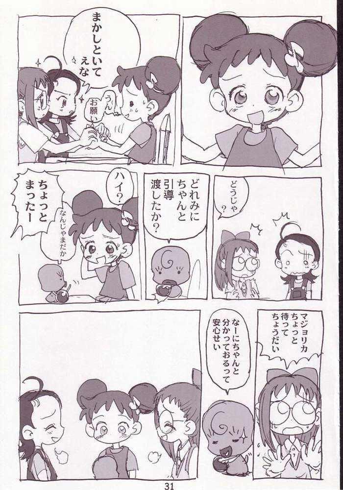 Akai Dango Kanzenhan 28