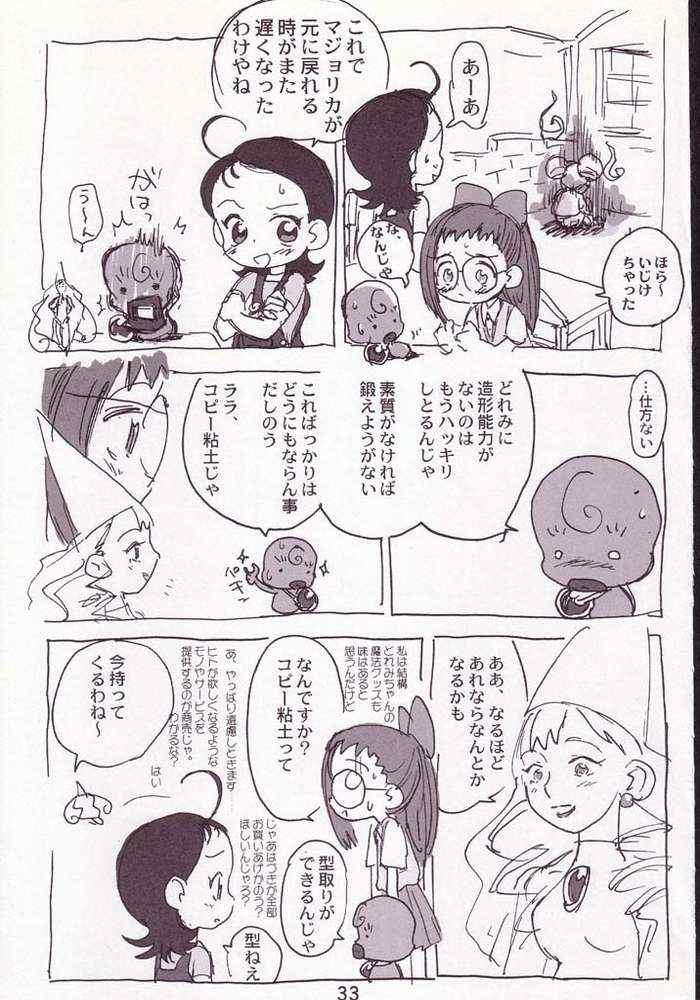 Akai Dango Kanzenhan 30
