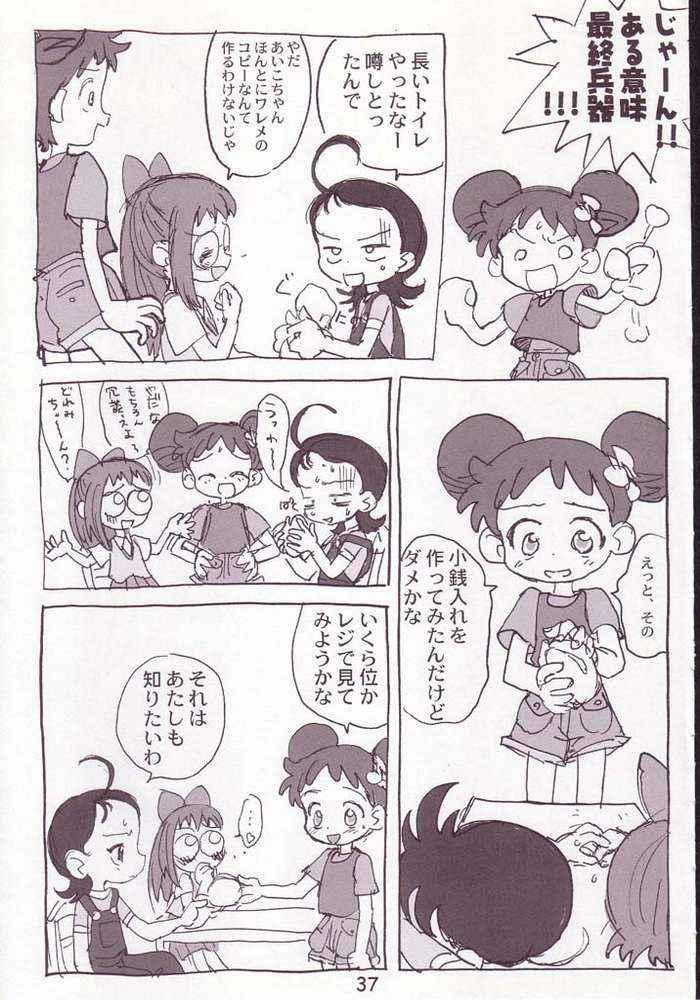 Akai Dango Kanzenhan 34