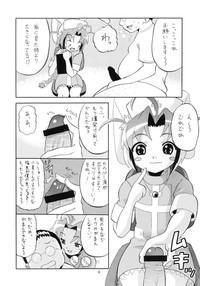 Komugi-tan Clinic 4