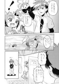 Komugi-tan Clinic 6