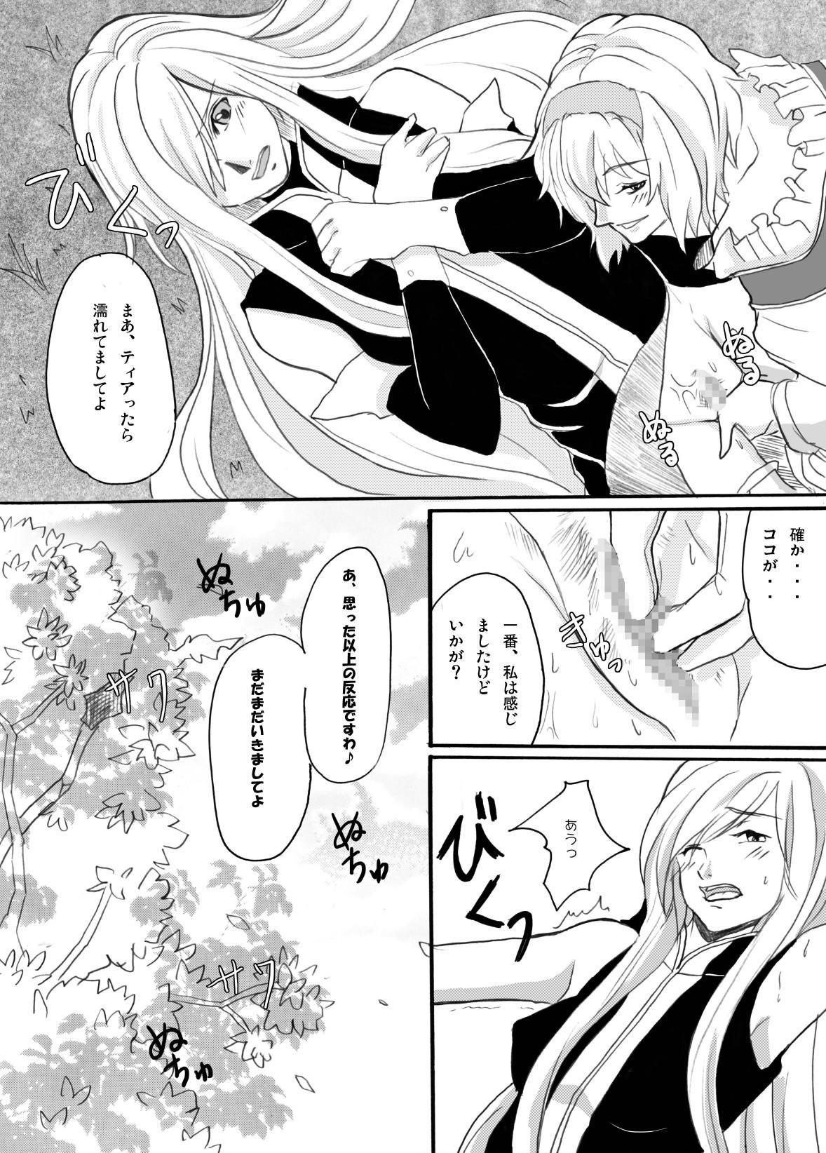 Tales no toriko 10