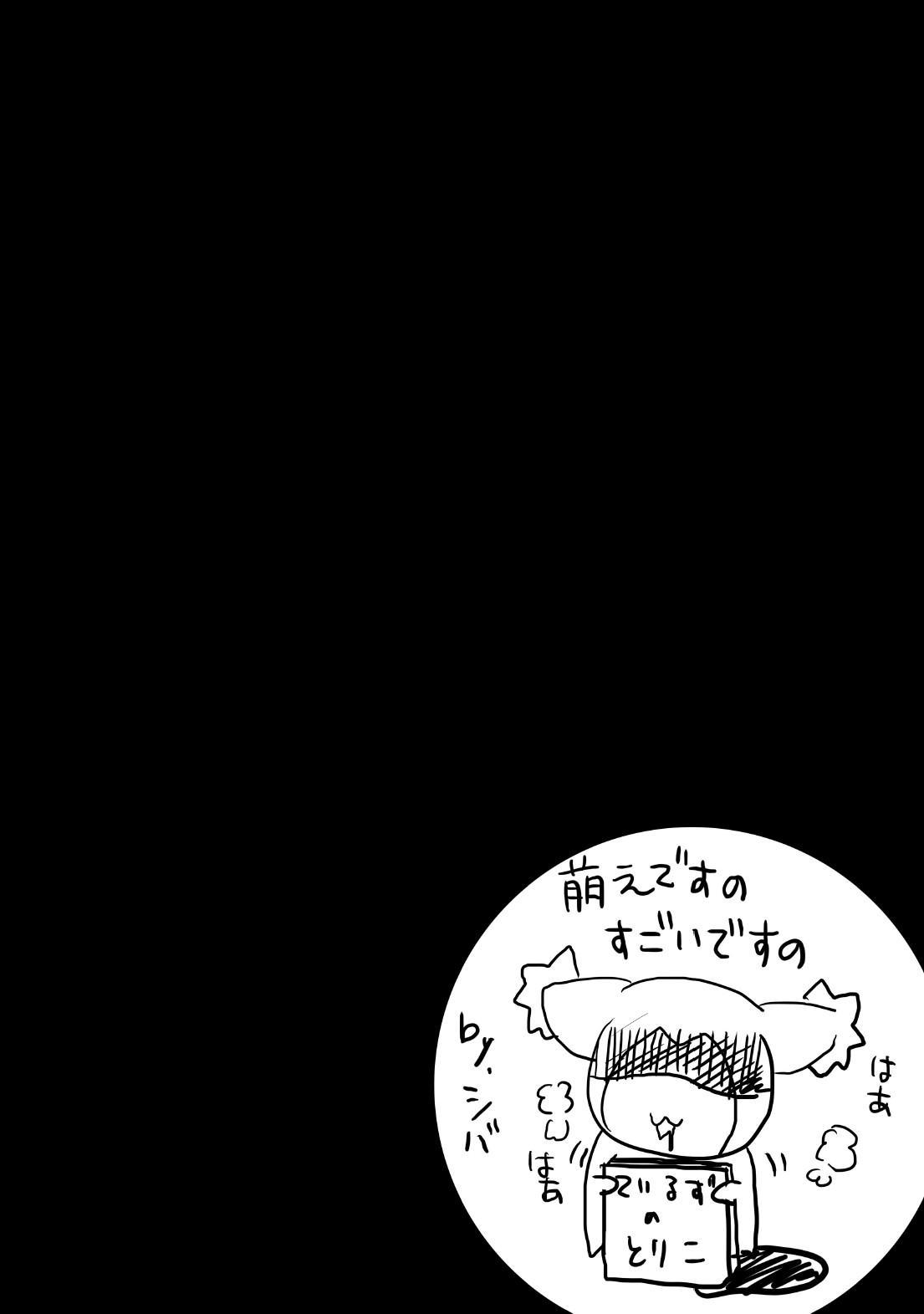 Tales no toriko 24