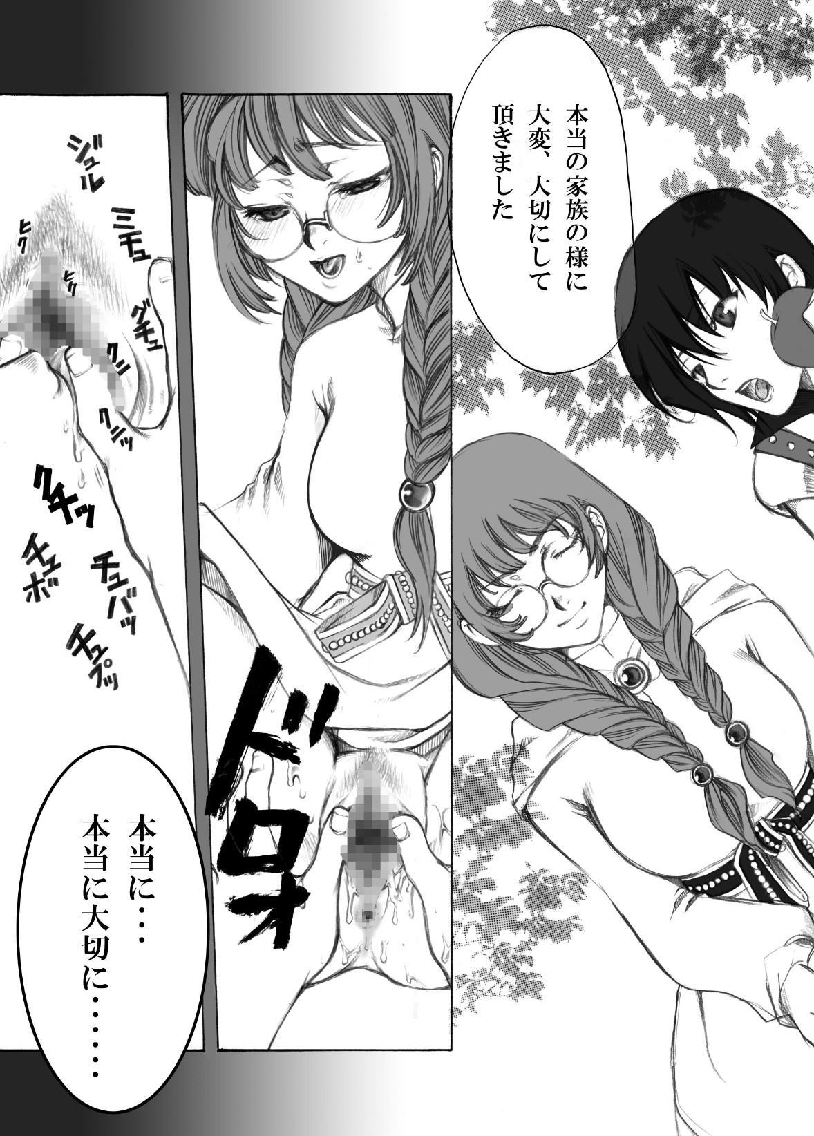 Tales no toriko 27