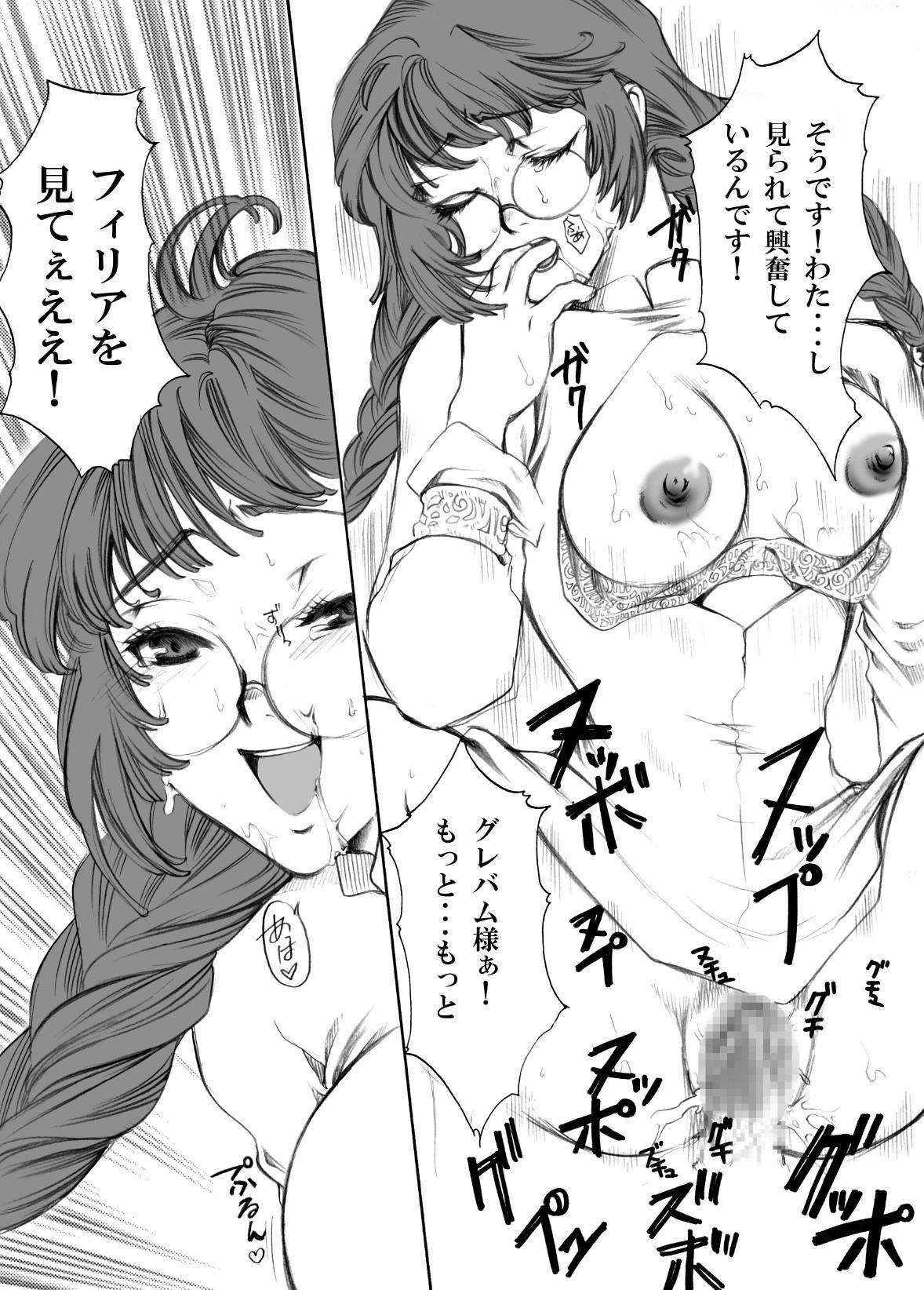 Tales no toriko 39
