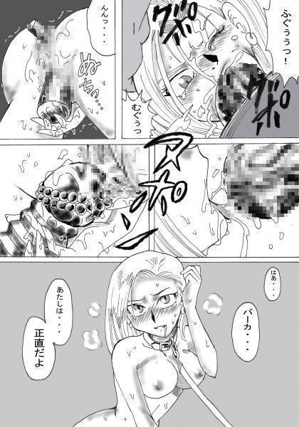 Sexaroid 11