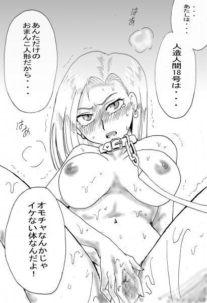 Sexaroid 12