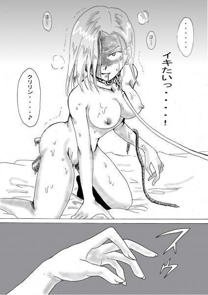 Sexaroid 8