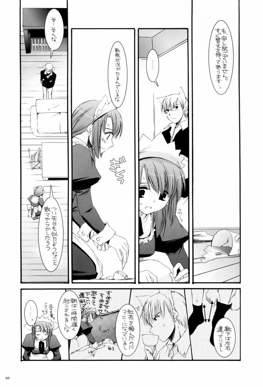 Seifuku Rakuen 13 - Costume Paradise 13 3