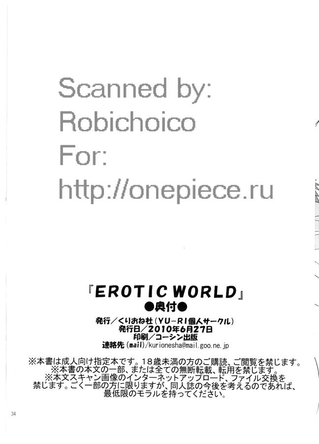 EROTIC WORLD 31