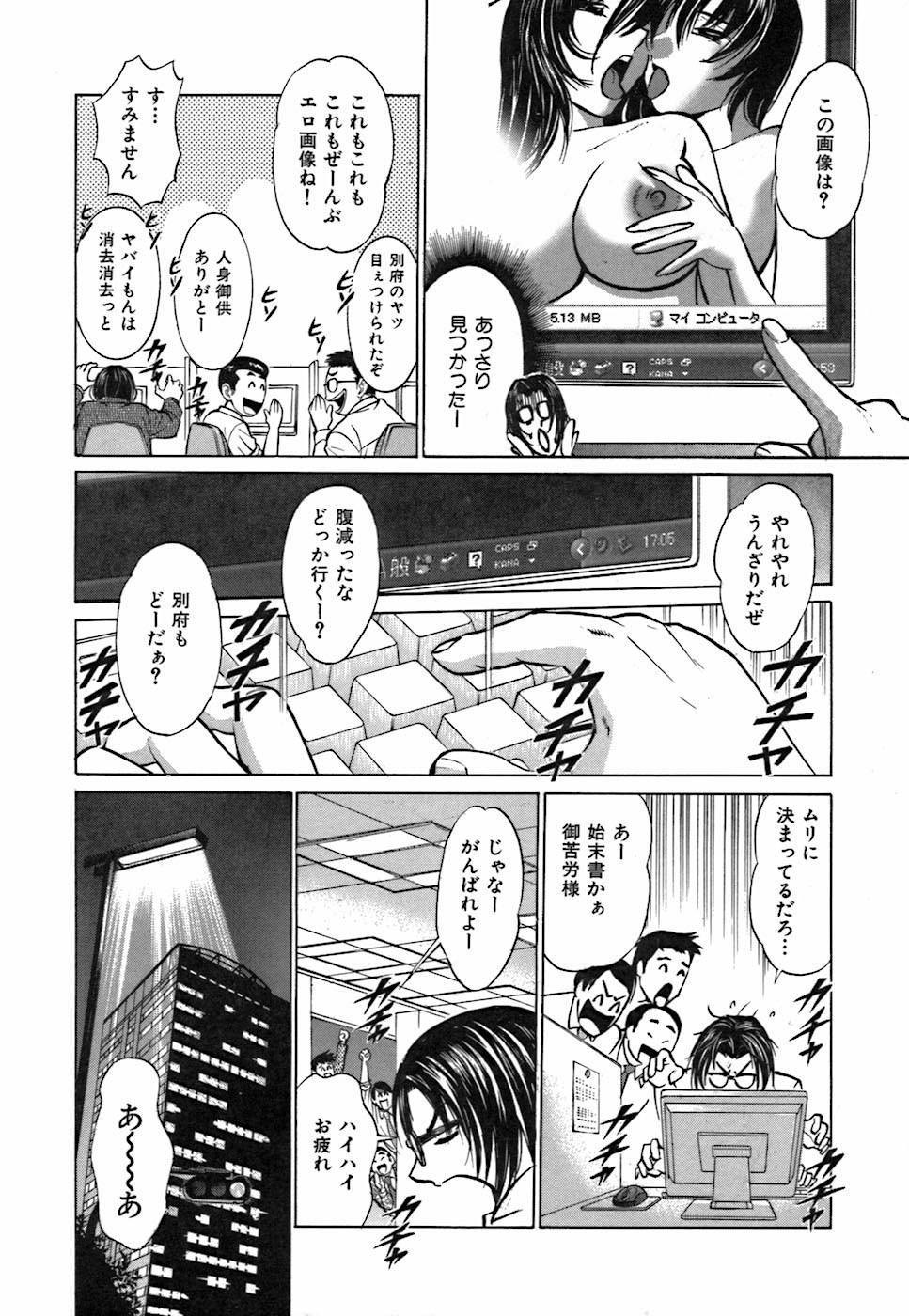 Kimi ga Nozomu Katachi | Appearance for which you hope 9