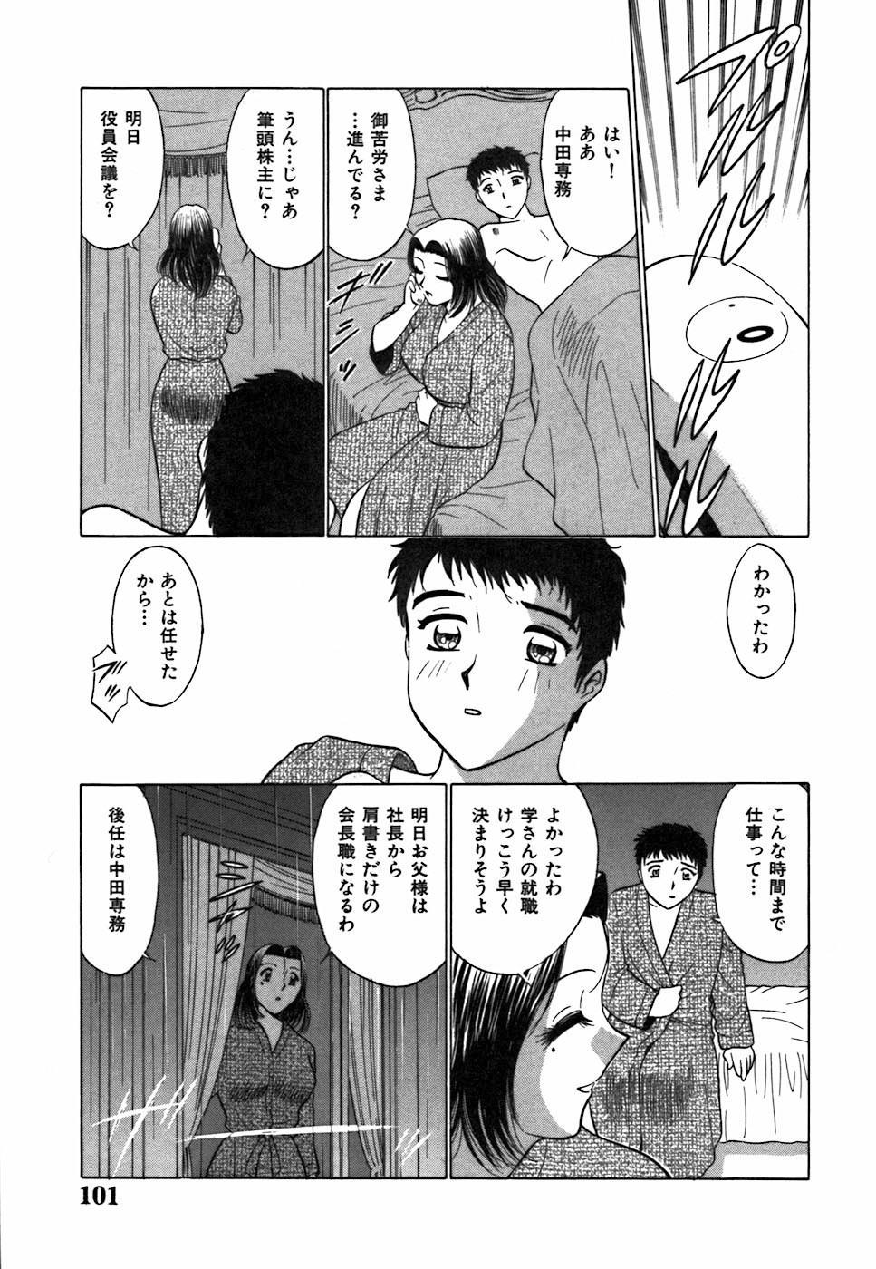 Kimi ga Nozomu Katachi | Appearance for which you hope 100