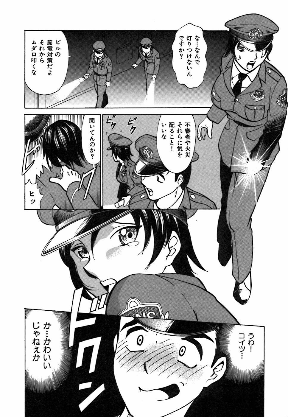 Kimi ga Nozomu Katachi | Appearance for which you hope 111