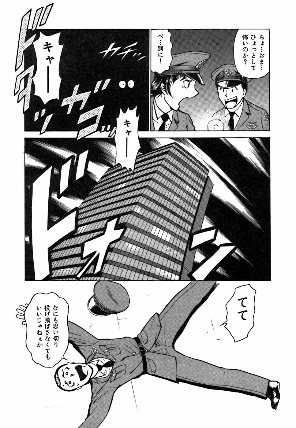 Kimi ga Nozomu Katachi | Appearance for which you hope 112
