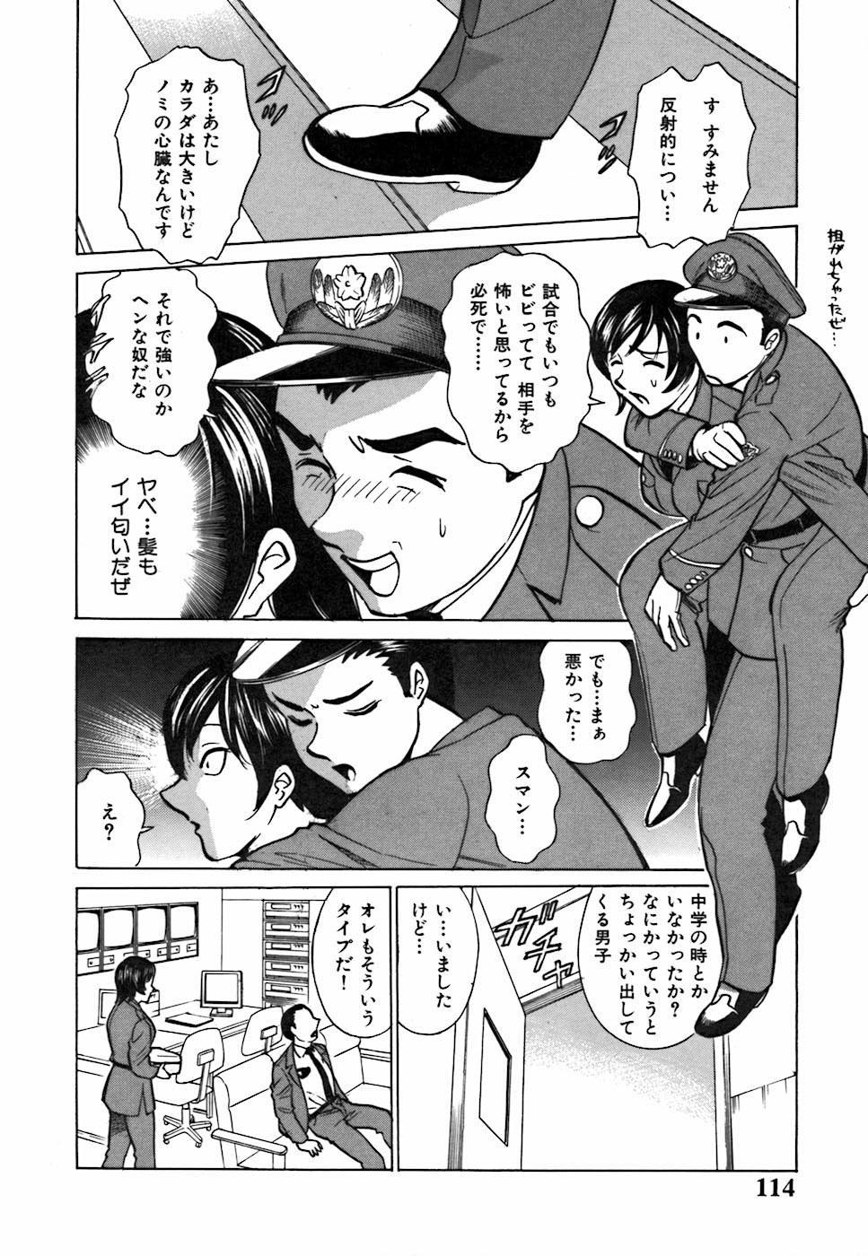 Kimi ga Nozomu Katachi | Appearance for which you hope 113