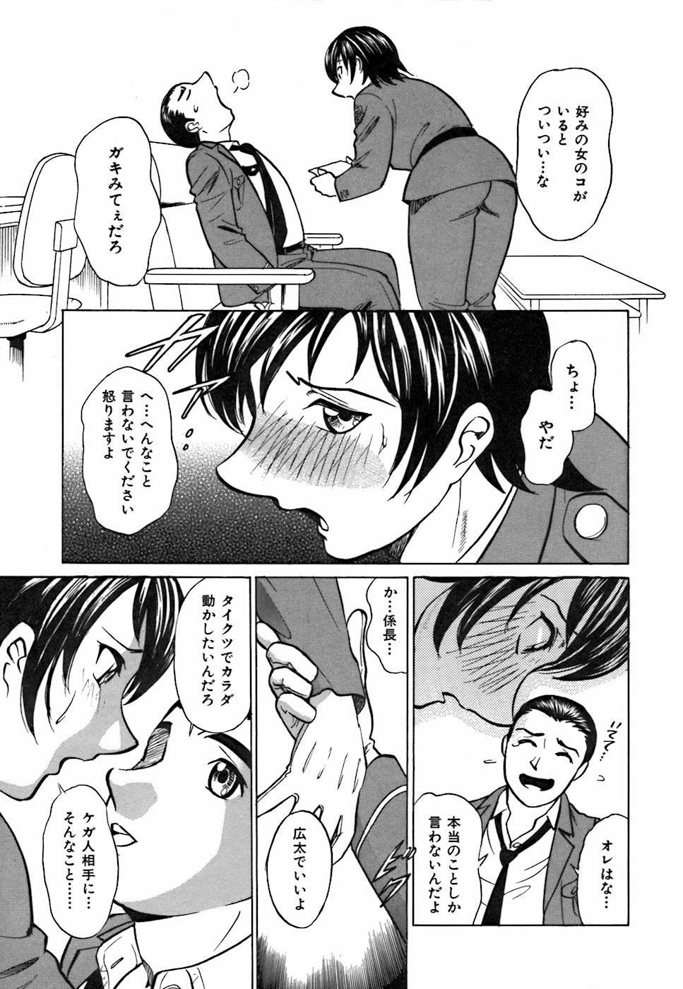 Kimi ga Nozomu Katachi | Appearance for which you hope 114