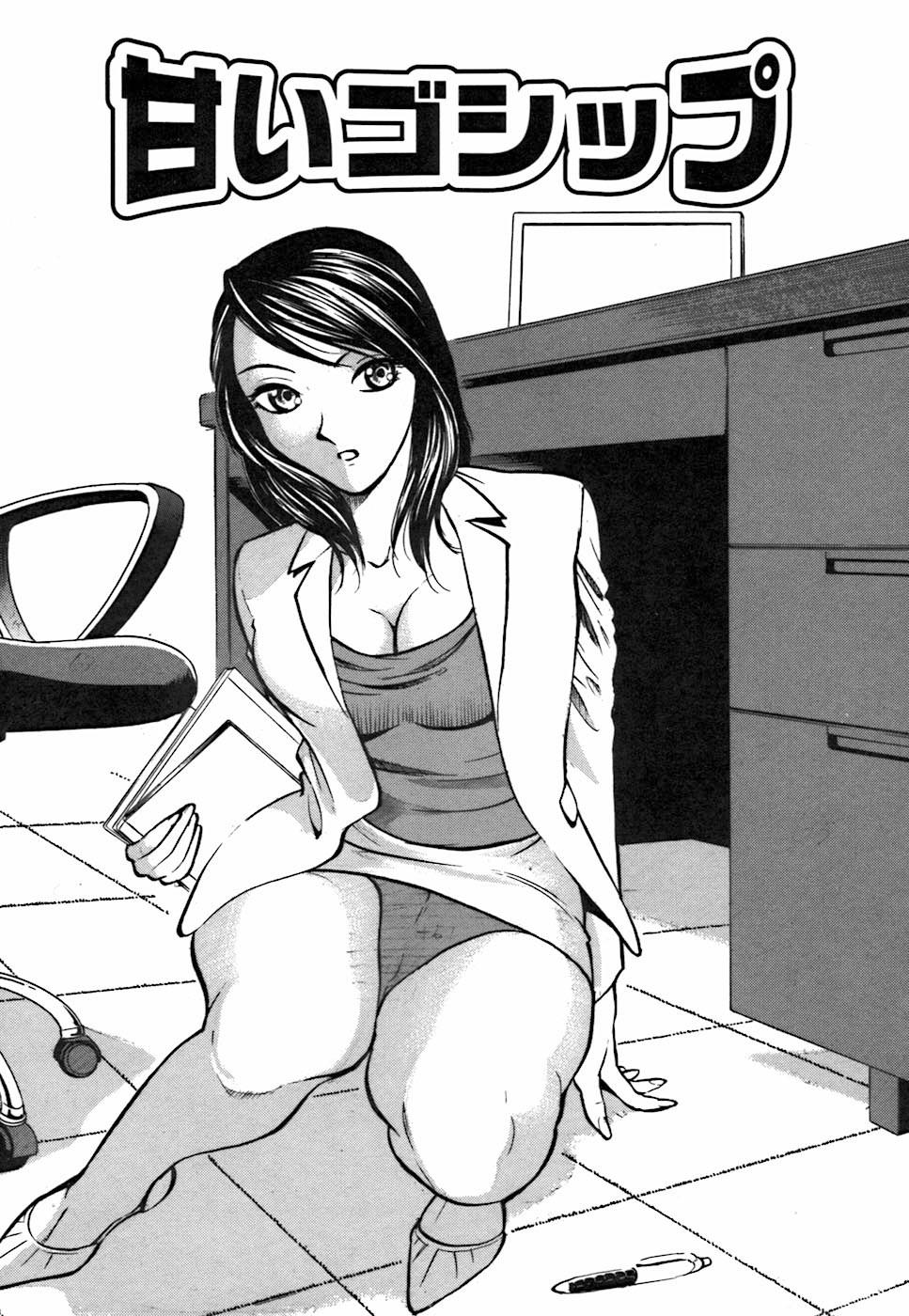 Kimi ga Nozomu Katachi | Appearance for which you hope 122