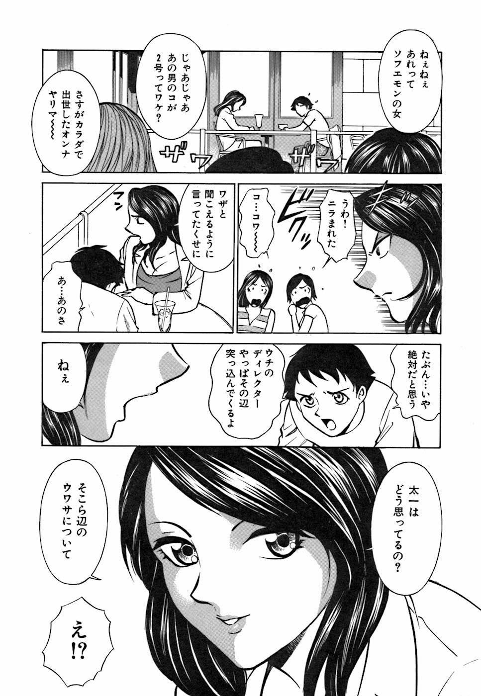 Kimi ga Nozomu Katachi | Appearance for which you hope 129