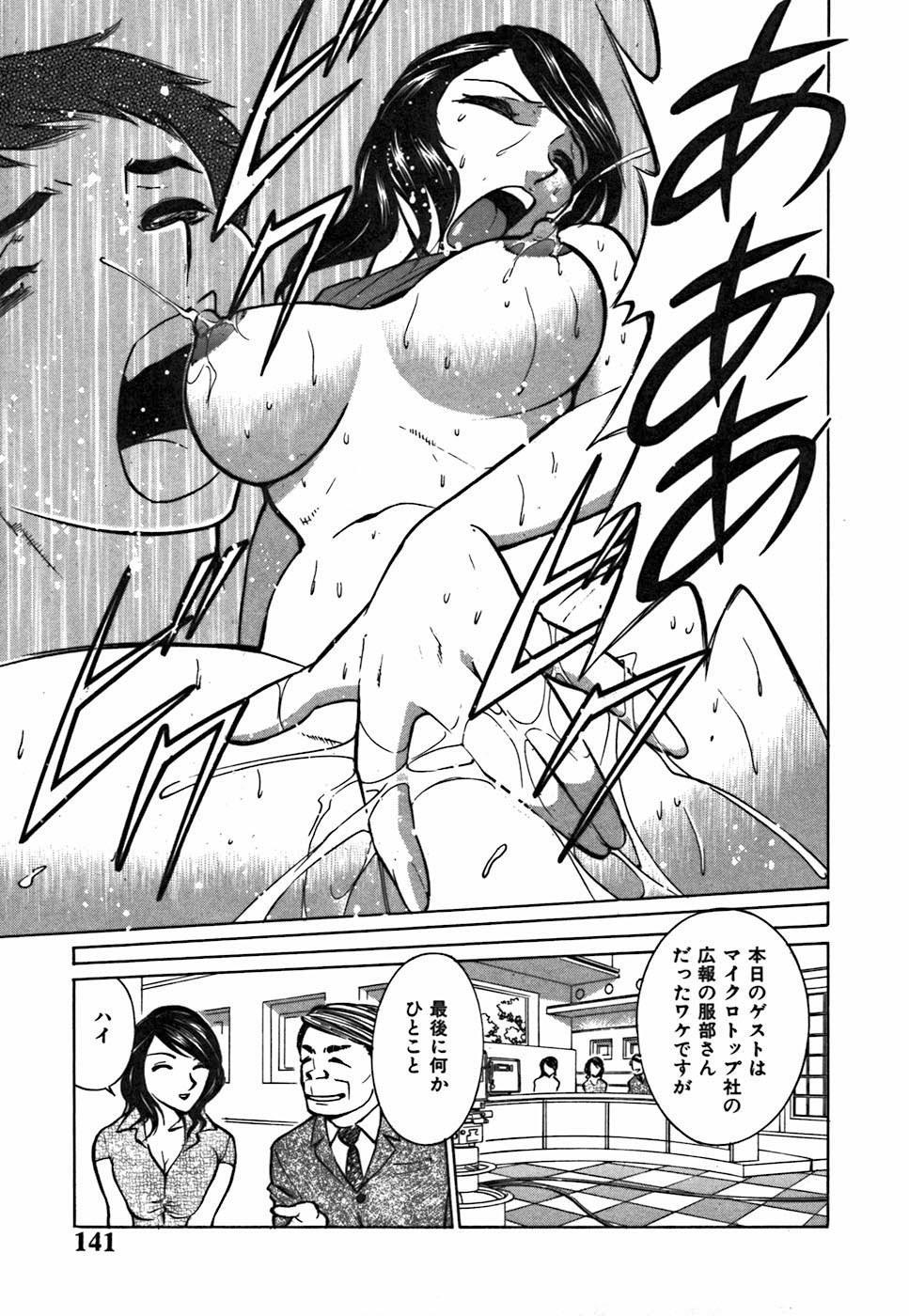 Kimi ga Nozomu Katachi | Appearance for which you hope 140