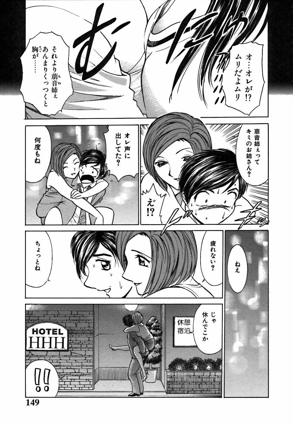 Kimi ga Nozomu Katachi | Appearance for which you hope 148
