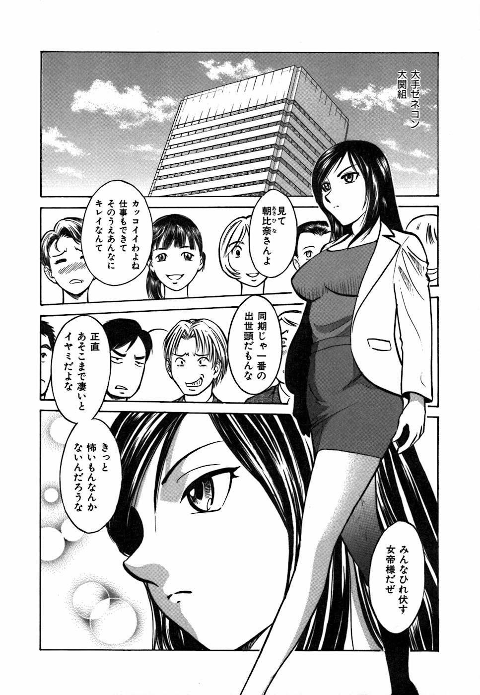 Kimi ga Nozomu Katachi | Appearance for which you hope 43