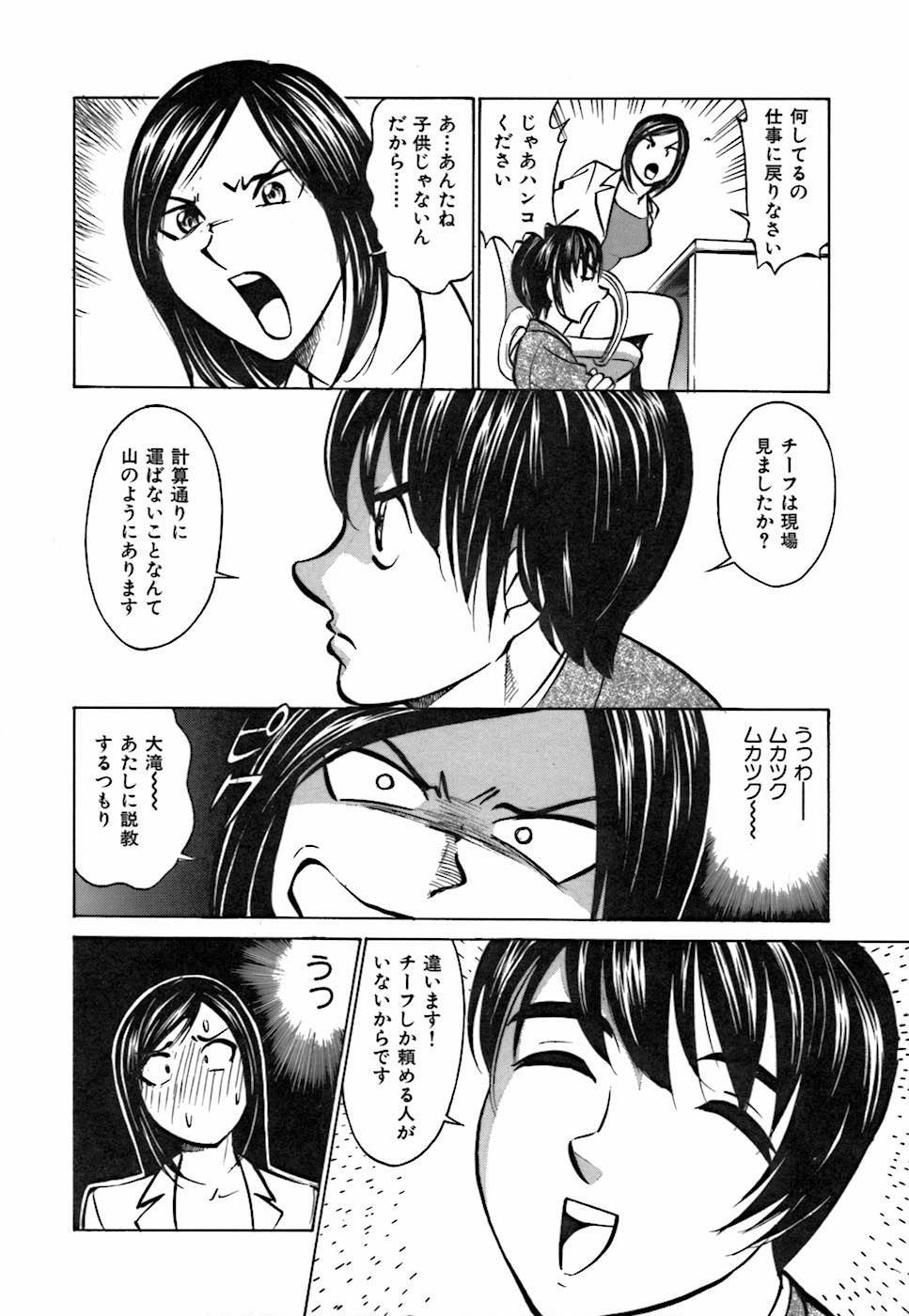 Kimi ga Nozomu Katachi | Appearance for which you hope 45
