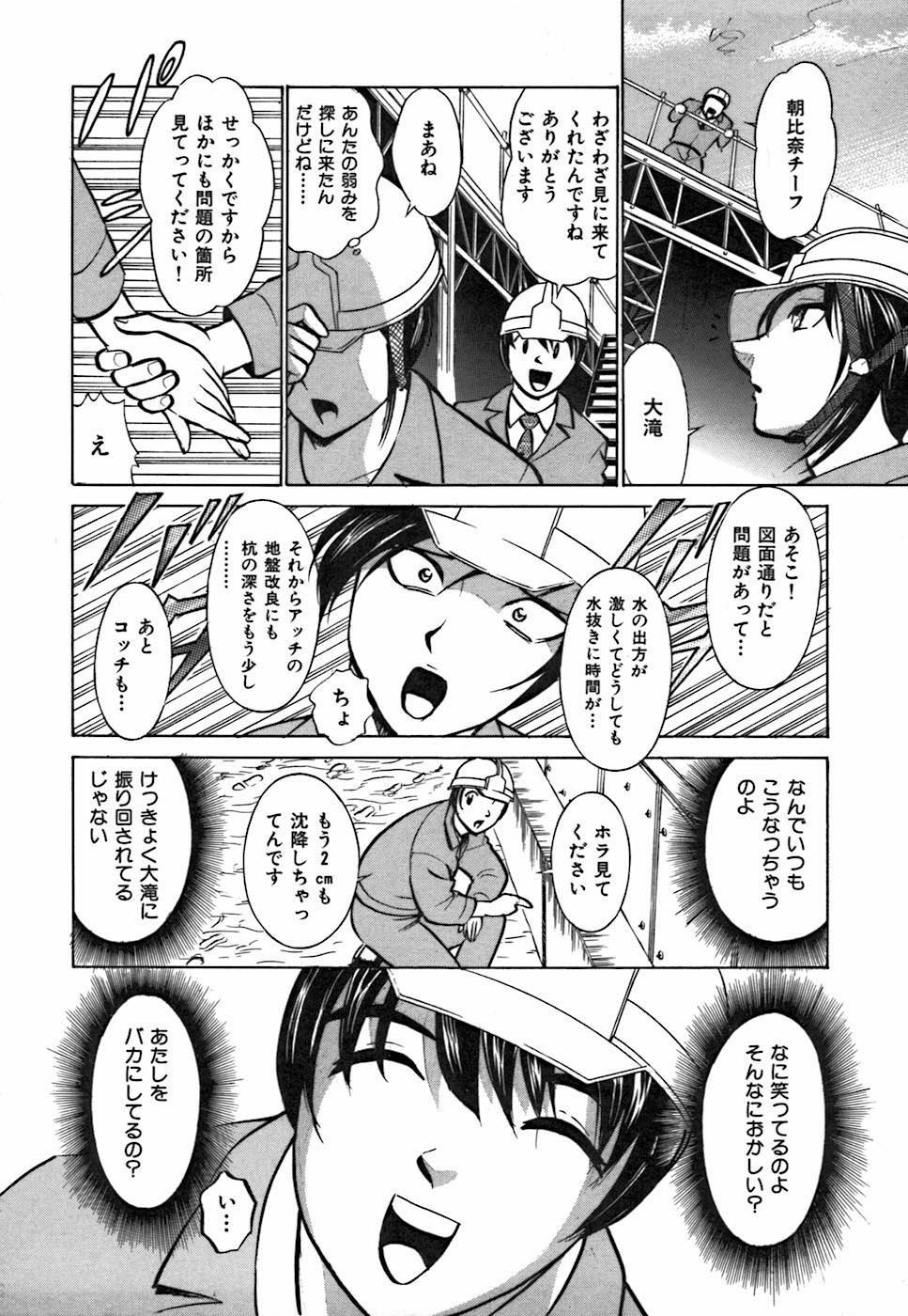 Kimi ga Nozomu Katachi | Appearance for which you hope 49