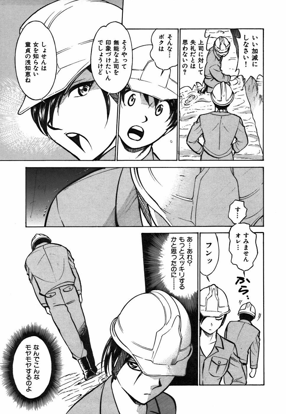 Kimi ga Nozomu Katachi | Appearance for which you hope 50