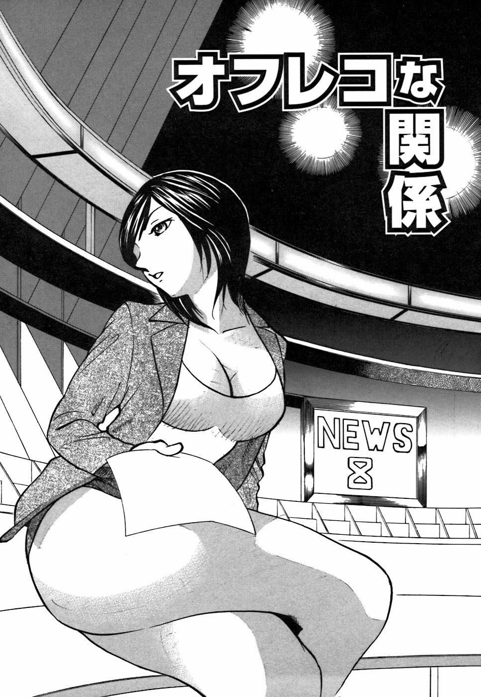 Kimi ga Nozomu Katachi | Appearance for which you hope 62