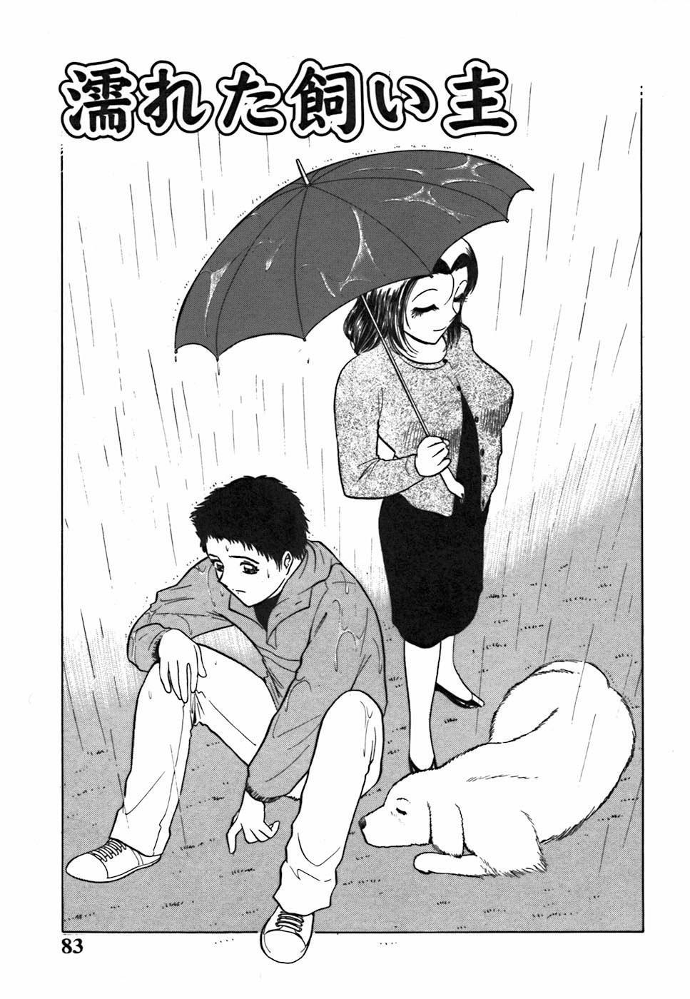 Kimi ga Nozomu Katachi | Appearance for which you hope 82