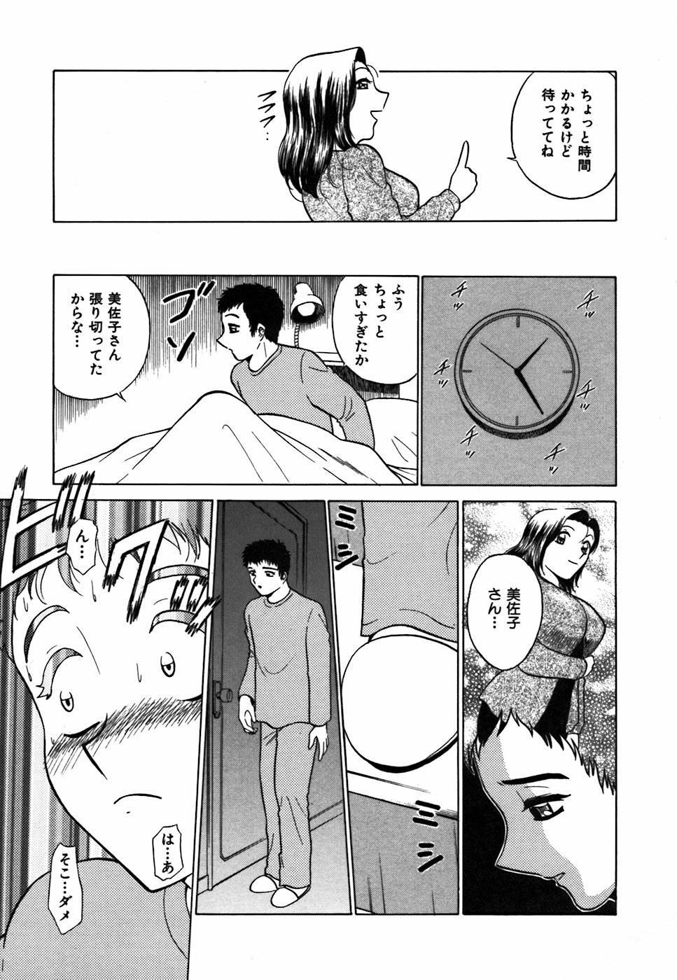 Kimi ga Nozomu Katachi | Appearance for which you hope 88