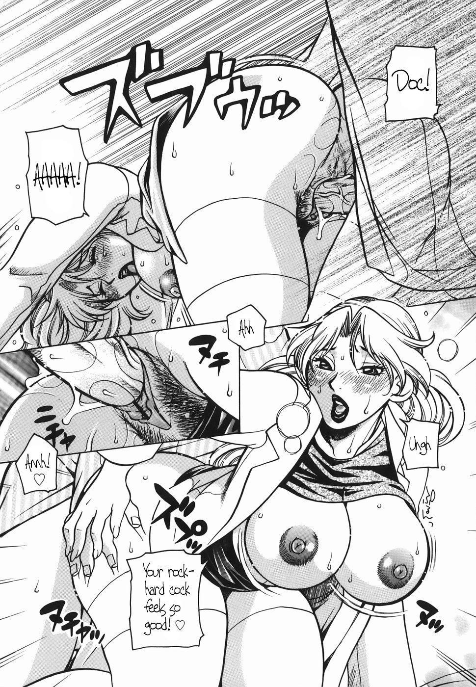 Haha Mitsu 46
