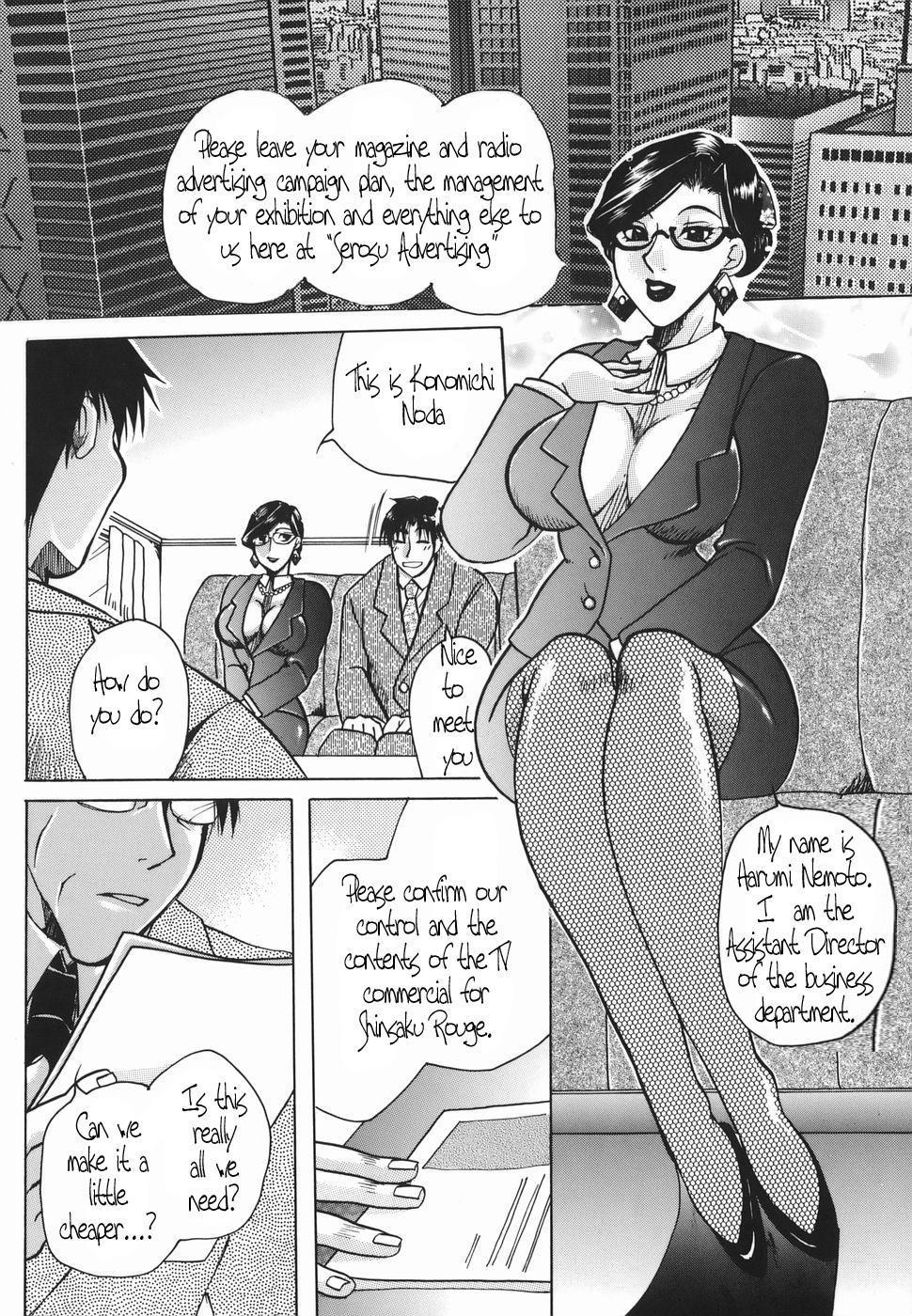 Haha Mitsu 68