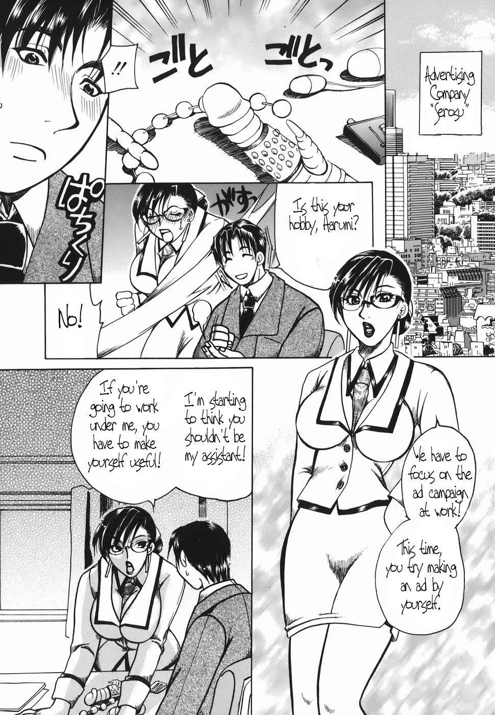 Haha Mitsu 84