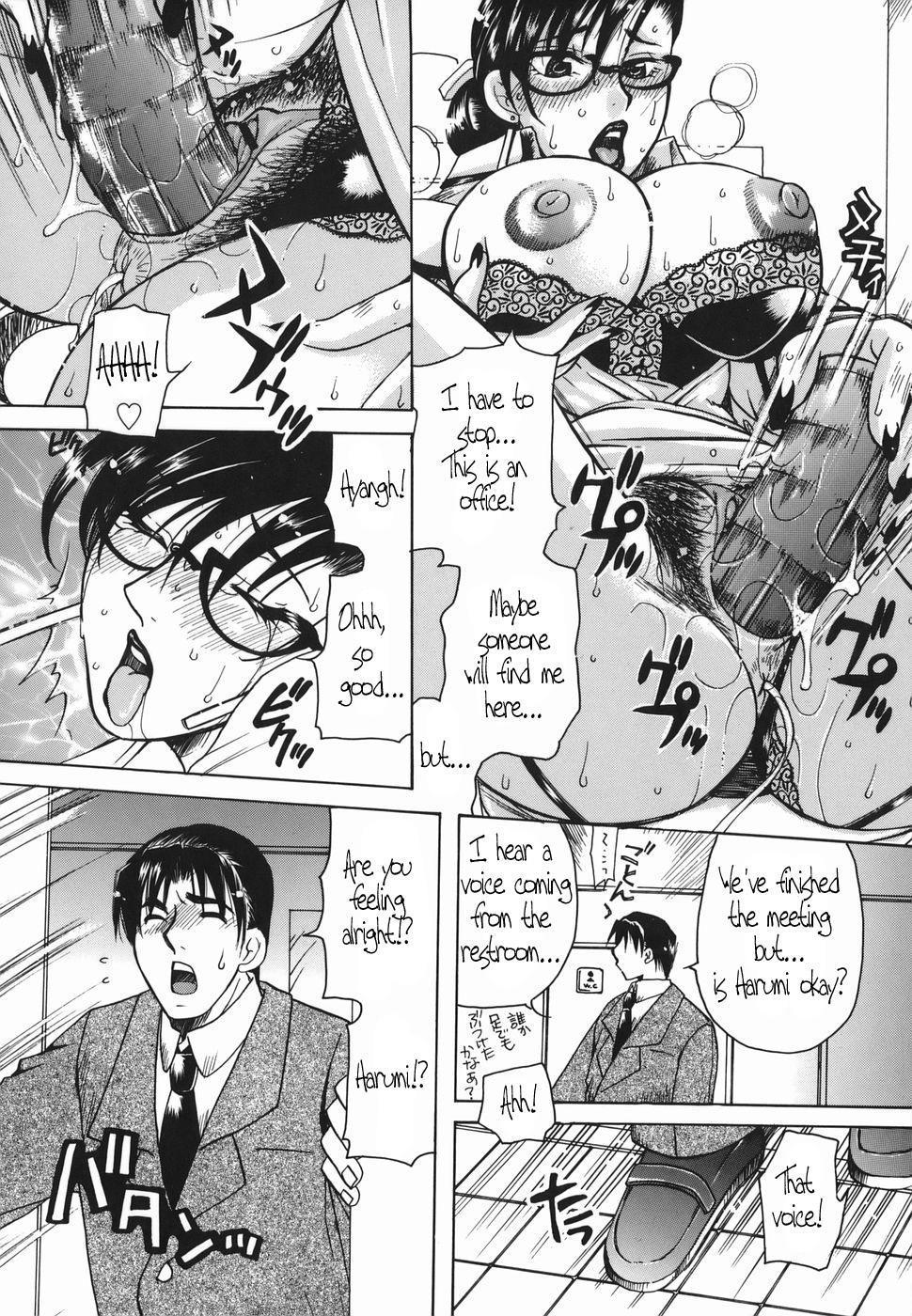 Haha Mitsu 94