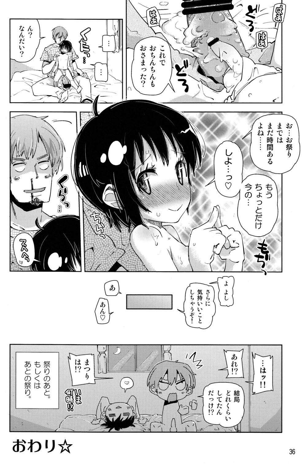 Shime Komi! 35