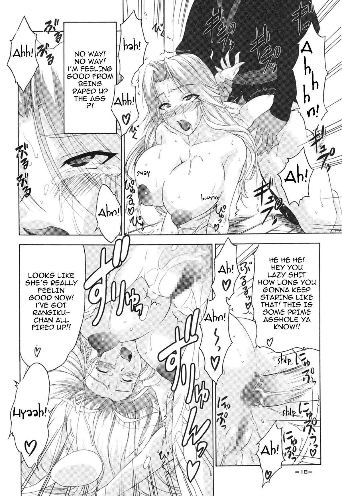 (SC35) [Tsurikichi Doumei (Shiomi Yuusuke)] Neko na Hito, Kiku na Hito ~Neko na Hito Hachi na Hito 2~ / Shiomi Yuusuke Kojinshi (Bleach) [English] 16