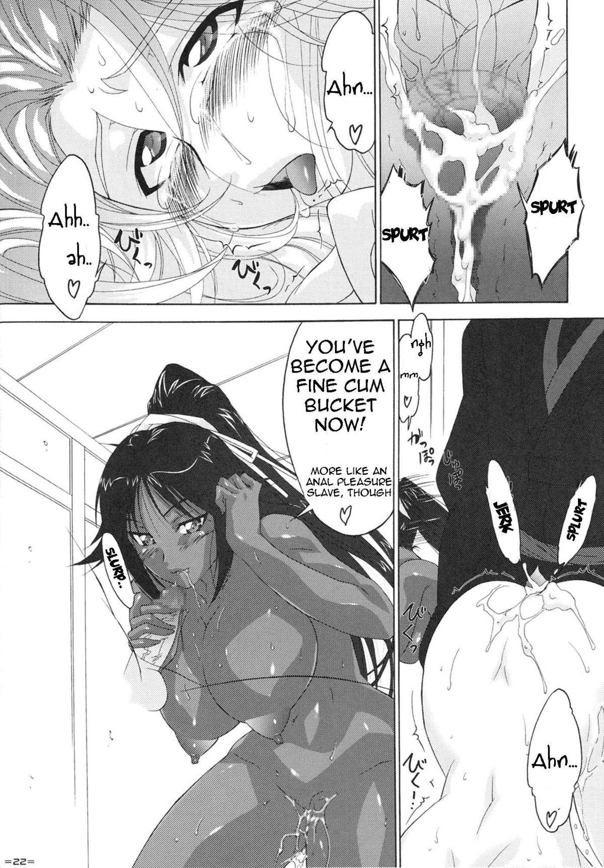 (SC35) [Tsurikichi Doumei (Shiomi Yuusuke)] Neko na Hito, Kiku na Hito ~Neko na Hito Hachi na Hito 2~ / Shiomi Yuusuke Kojinshi (Bleach) [English] 20