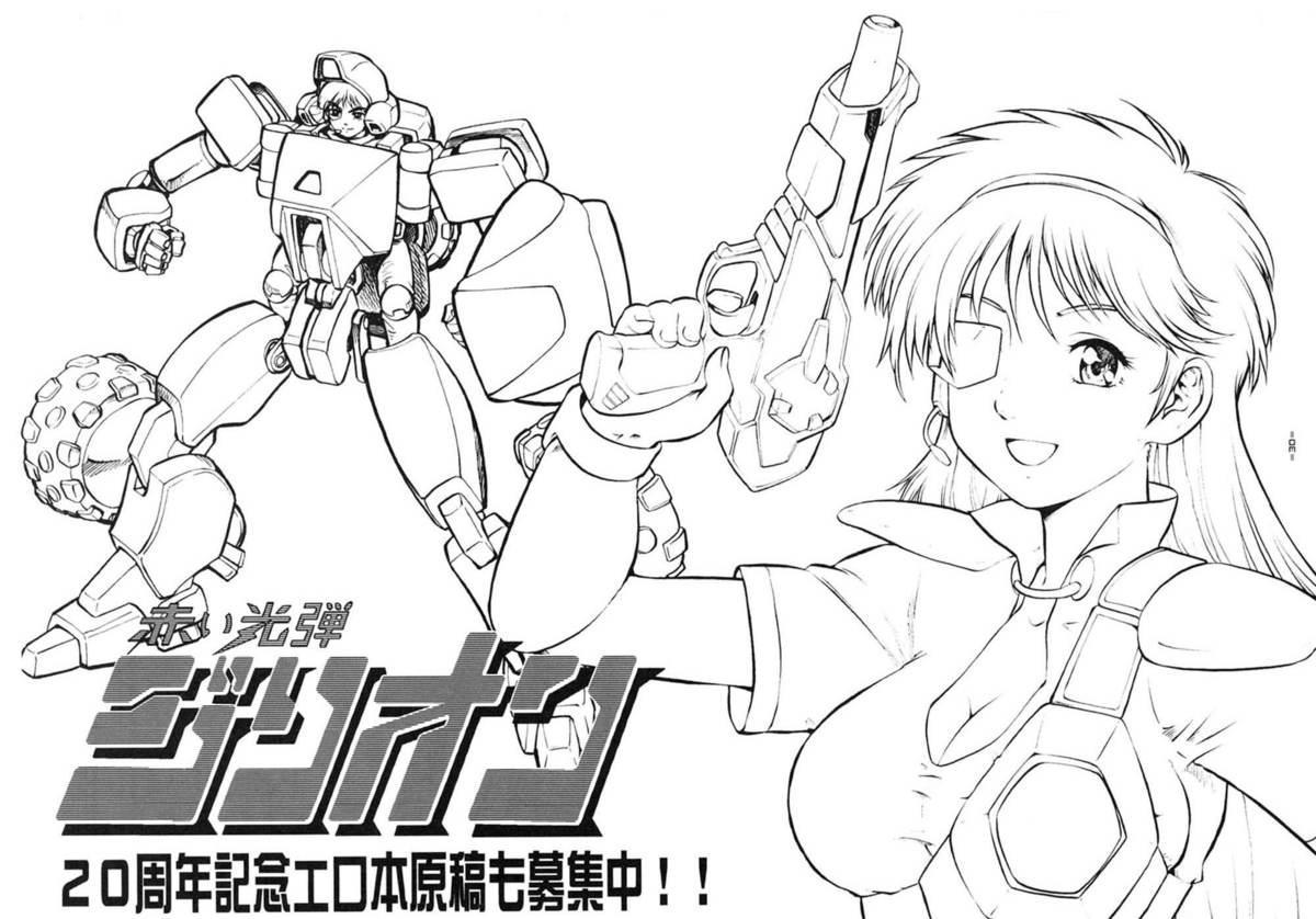 (SC35) [Tsurikichi Doumei (Shiomi Yuusuke)] Neko na Hito, Kiku na Hito ~Neko na Hito Hachi na Hito 2~ / Shiomi Yuusuke Kojinshi (Bleach) [English] 28
