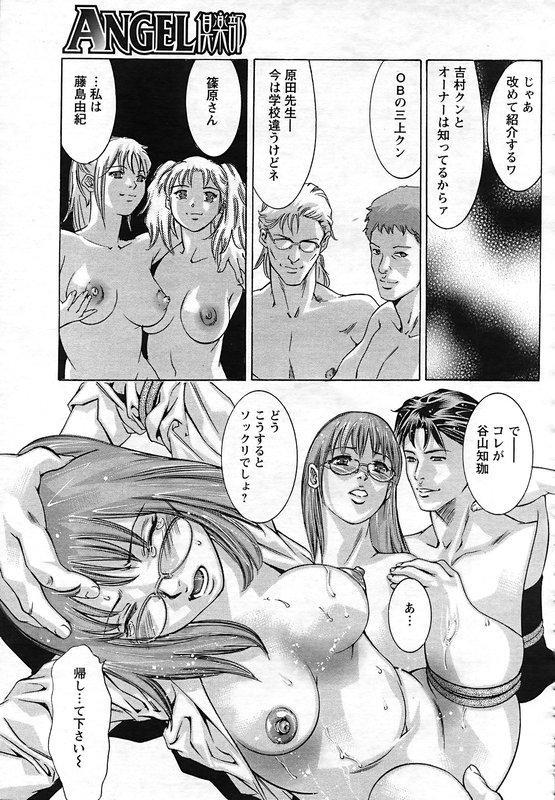 Yokubou no Meiro 107
