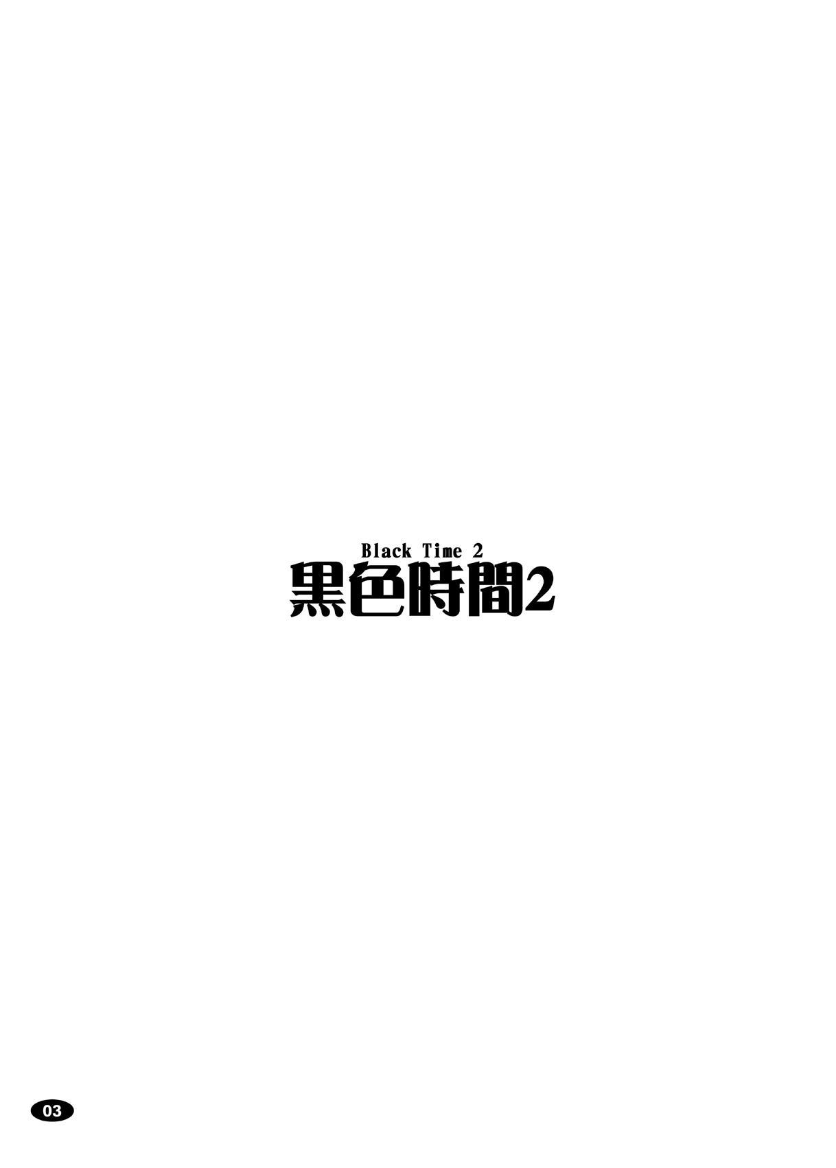 Kuroiro Jikan - Black Time 2 1
