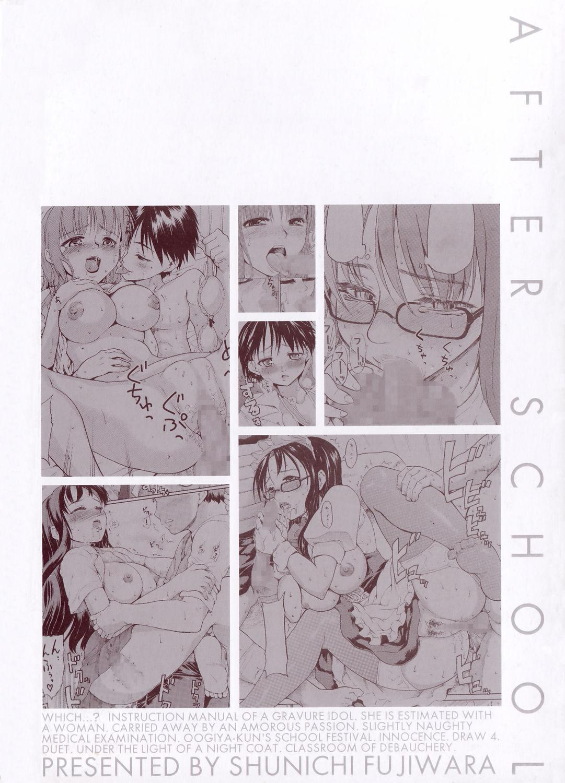 After School 3