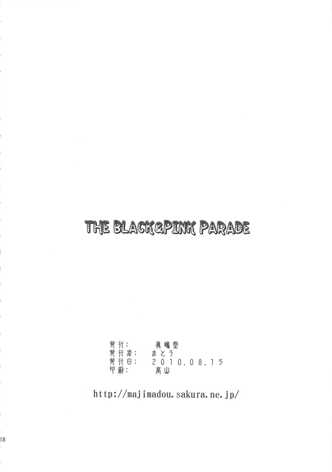 THE BLACK & PINK PARADE A-SIDE 16