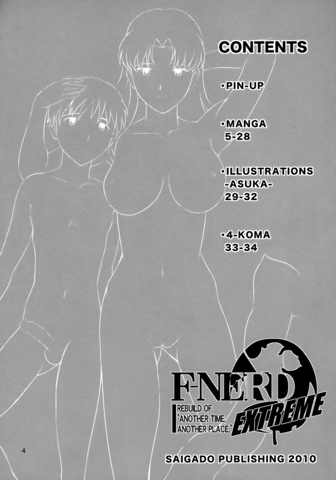 F-NERD EXTREME 3