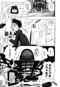 H Manga no Megami-sama 9